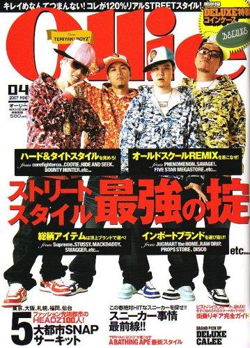 Ollie (オーリー) 2007年 04月号 [雑誌]