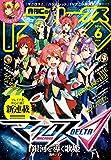 Comic REX (コミック レックス) 2016年6月号[雑誌] (REXコミックス)