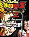 Dragon Ball Z: Budokai Tenkaichi 2 (Prima Official Game Guide)