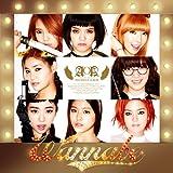 AOA 2nd Single - Wanna Be (韓国盤)