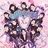 マジカル☆キス(CD+DVD)