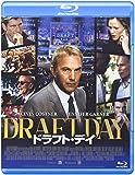 ドラフト・デイ[Blu-ray/ブルーレイ]