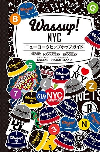 Wassup! NYC_ニューヨークヒップホップガイド (音楽と文化を旅するガイドブック)