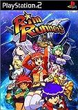 echange, troc Rim Runners[Import Japonais]
