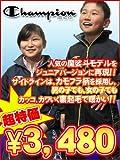チャンピオン Jr用裏起毛ウィンドブレーカー上下セット 品番:CDJ901S (KG:ブラック×ゴールド, 160)