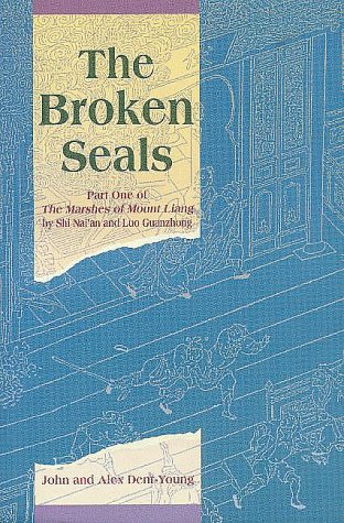 The Broken Seals: Part One of The Marshes of Mount Liang