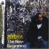 Do What U Gotta Do feat. AI、安室奈美恵 & Mummy-D♪ZEEBRA