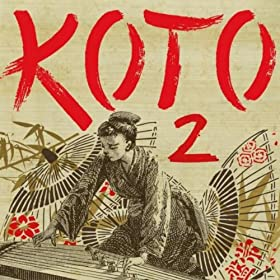 Beginner's Guide to the Koto