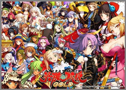 英雄*戦姫GOLD【Amazon.co.jpオリジナル特典(内容企画中)付き】