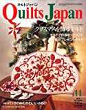Quilts Japan (キルトジャパン) 2010年 11月号 [雑誌]