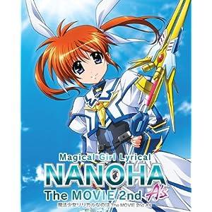 魔法少女リリカルなのはThe MOVIE 2nd A's(超特装版) [Blu-ray] (2012)