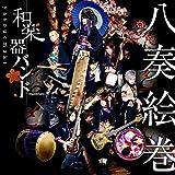 ���t�G��(CD+DVD)(���Y�����type-B LIVE��^)