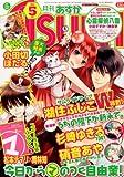 月刊 Asuka (アスカ) 2013年 05月号 [雑誌]