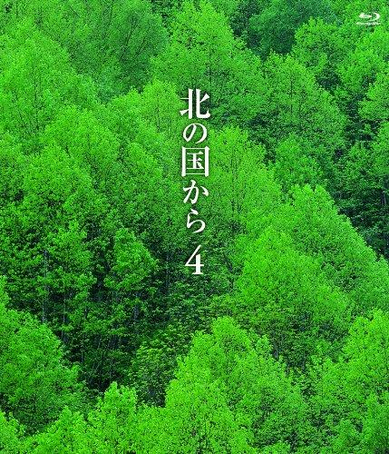 北の国からの画像 p1_22