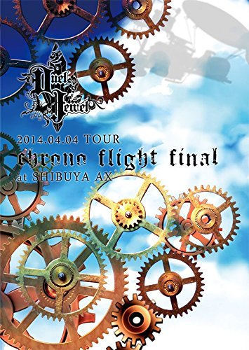 2014.04.04 TOUR Chrono Flight FINAL at SHIBUYA AX [DVD]