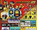 ガシャポン 400円版仮面ライダーウィザード ウィザードリング09 全13種セット