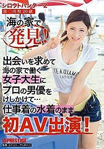 シロウトハンター2・16 [DVD]
