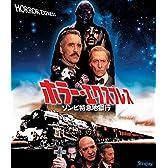 ホラー・エクスプレス/ゾンビ特急地獄行 Blu-ray