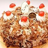 最高級洋菓子 シュヴァルツベルダーキルシュトルテ15cm ショートケーキ