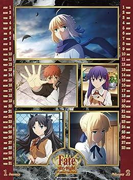 Fate/stay night(UBW) 2017年 カレンダー 壁掛け A2
