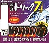 Marufuji(マルフジ) P-572 トリック7大物用 9号