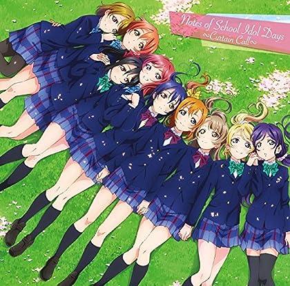 ����� ��֥饤��!The School Idol Movie ���ꥸ�ʥ륵����ɥȥ�å� Notes of School Idol Days ~Curtain Call~