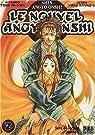 Le Nouvel Angyo Onshi, tome 2