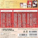 広島東洋カープAuthentic Edition百鯉繚乱 2015 [BBMベースボールカードセット] ([トレカ])