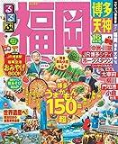 るるぶ福岡 博多 天神'16 (国内シリーズ)