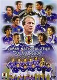 日本代表 Go for 2006!2005シーズン [DVD]