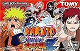 NARUTO -ナルト- 最強忍者大結集2