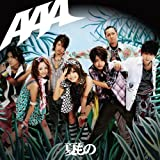 No End Summer-AAA