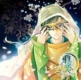 金桜の契り / 月下の調べ