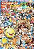 週刊少年ジャンプ 2015年月8日24/31号 37/38号