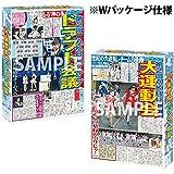 【Blu-ray】 第2回 AKB48大運動会&第2回 AKB48グループ ドラフト会議