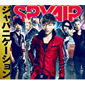 ジャパニケーション(初回生産限定盤)(DVD付)