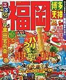 るるぶ福岡 博多 天神'15 (国内シリーズ)