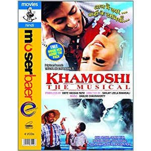 Khamoshi-The Musical  1996 Khamoshi The Musical