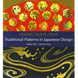 Snow, Wave, Pine: Traditional Patterns in Japanese Design ~ Sadao Hibi