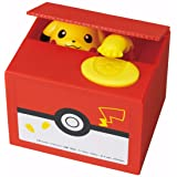Itazura New Pokemon-Go inspired Electronic Coin Money Piggy Bank box Limited Edition (Pickachu Coin Bank) (Color: Pickachu Coin Bank)
