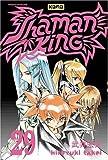 echange, troc Hiroyuki Takei - Shaman King, Tome 29 :