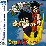 ドラゴンボールZ ヒット曲集3-スペース・ダンシング-
