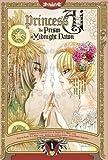 Princess Ai -The Prism of Midnight Dawn- Volume 1 (v. 1)