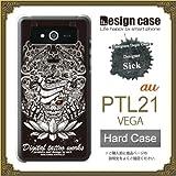 PTL21ケース カバー/VEGA PTL21 ハードケース/【sick】1007_Neo-Classic skull/CR【デザイナー】