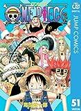 ONE PIECE モノクロ版 51 (ジャンプコミックスDIGITAL)