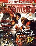 ファミ通Wave (ウェイブ) DVD 2009年 03月号 [雑誌]