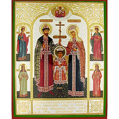 Russian Orthodox Icon Royal Family Wood Tsar Nicholas 6 Inch