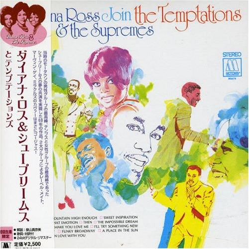 Diana Ross & the Supremes Join the Temptations artwork