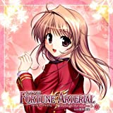 ドラマCD FORTUNE ARTERIAL ~through the season~ #5