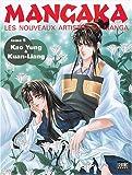 echange, troc Yung Kao, Kuan-Liang - Mangaka, Tome 5 : Kao Yung & Kuan-Liang